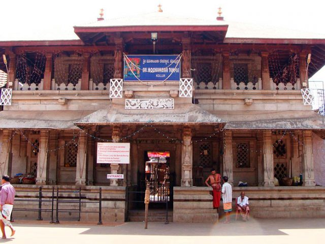 https://www.karnatakatravel.com/wp-content/uploads/2019/11/south_canara-640x480.jpg